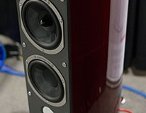 2017 Taves Audio Show